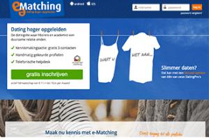 e-matching is een speciale datingsite voor hoger opgeleiden