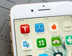 Meer mogelijkheden met de dating app tinder plus