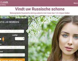 russiancupid dating voor mensen die een russische vrouw willen